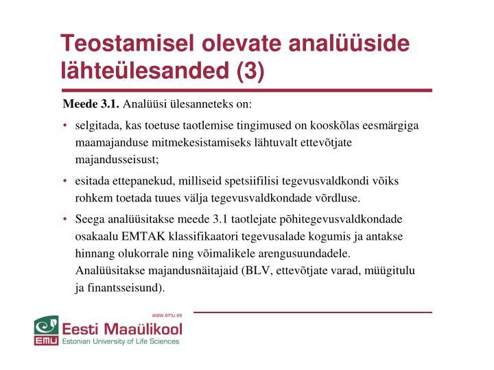 Teostamisel olevate analüüside lähteülesanded (3)