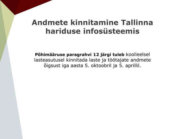 Andmete kinnitamine Tallinna hariduse infosüsteemis