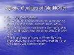 stylistic qualities of old norse