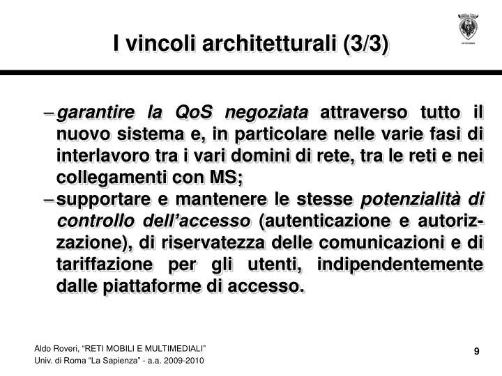 I vincoli architetturali (3/