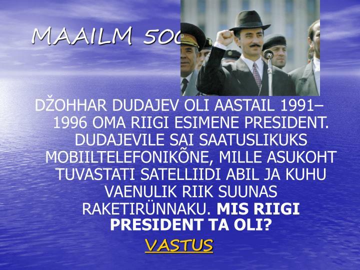 MAAILM 500