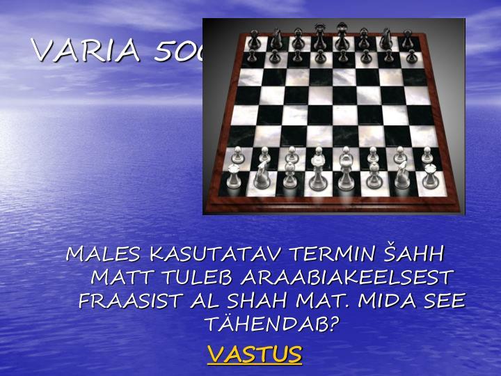 VARIA 500