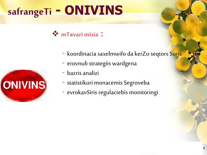 ONIVINS