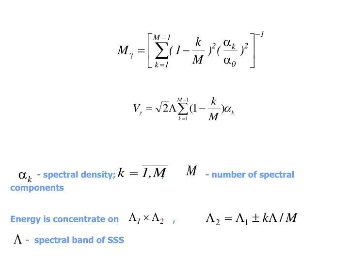 - spectral density;                  ,