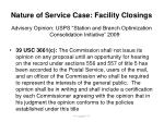 nature of service case facility closings