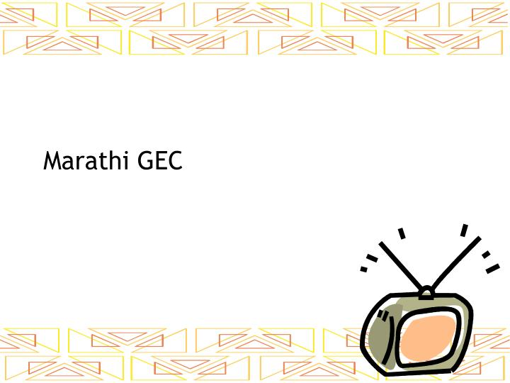Marathi GEC