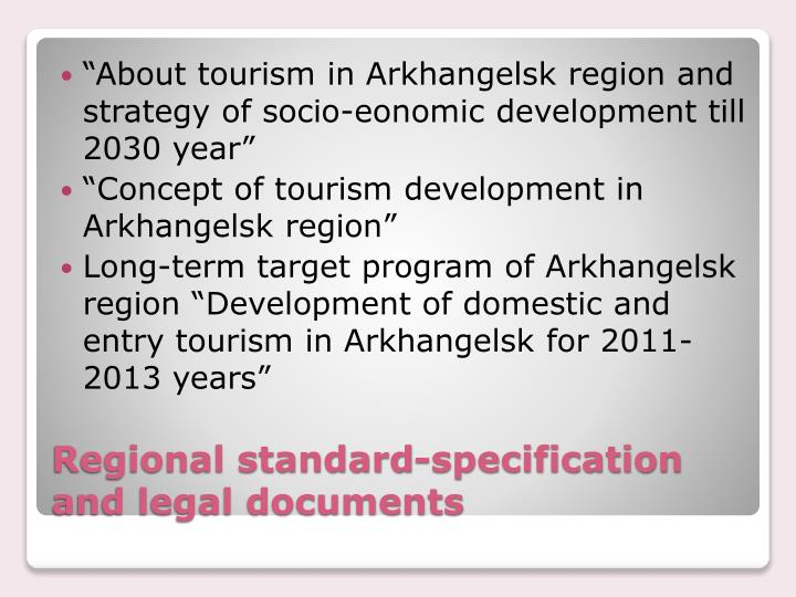 PPT Regional Standardspecification And Legal Documents PowerPoint - Standard legal documents