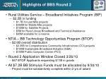 highlights of bbs round 2