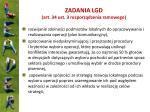 zadania lgd art 34 ust 3 rozporz dzenia ramowego