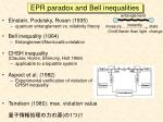 epr paradox and bell inequalities