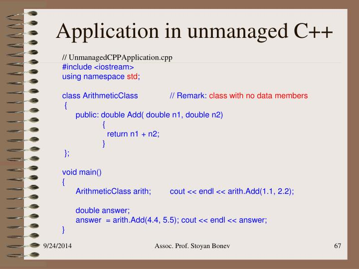 Application in unmanaged C++