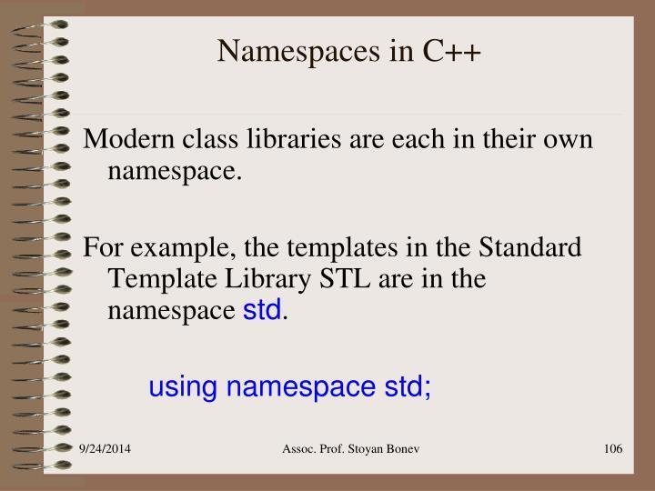 Namespaces in C++