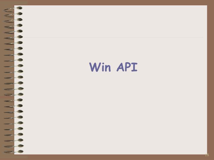 Win API