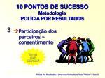 10 pontos de sucesso metodologia pol cia por resultados2