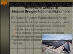 renewable energy at natural bridges national monument