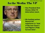 in the media the vp