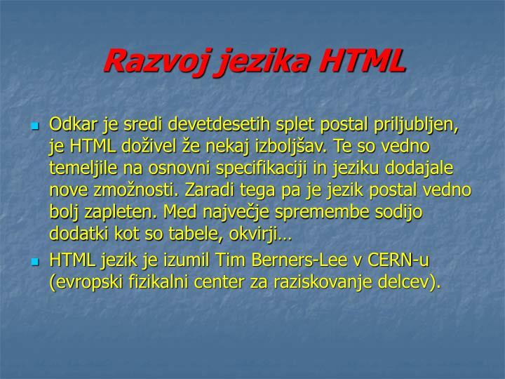 Razvoj jezika HTML