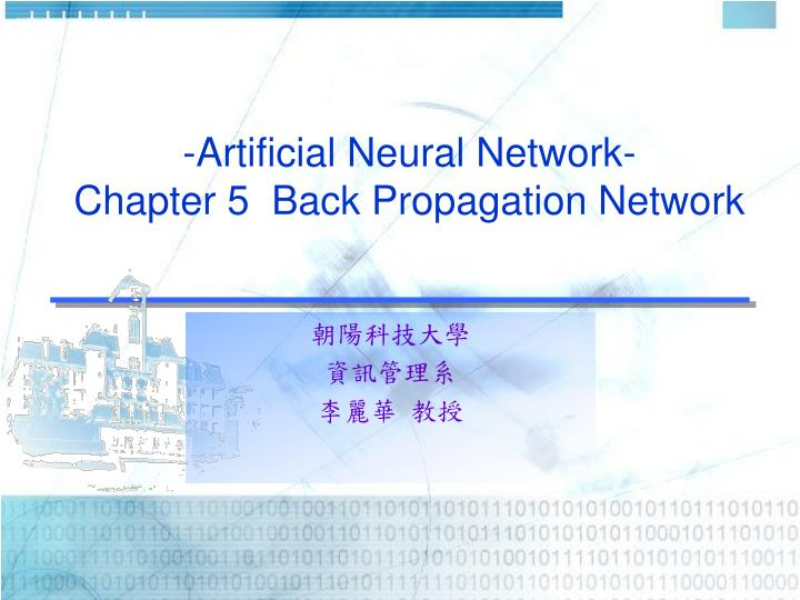 artificial neural network chapter 5 back propagation network n.