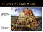 h genesis 11 tower of babel