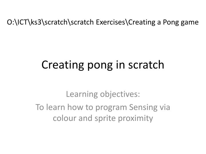 creating pong in scratch n.