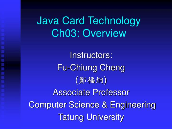 java card technology ch03 overview n.