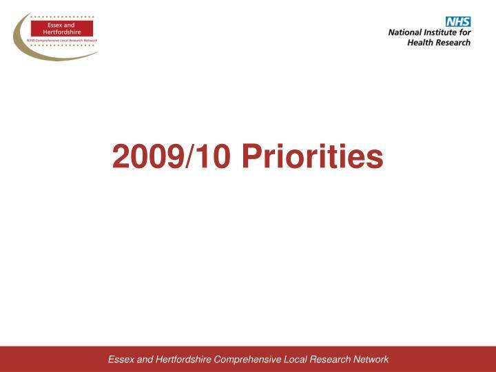 2009/10 Priorities
