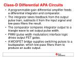 class d differential apa circuits