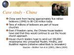 case study china