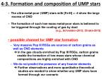 4 3 formation and composition of ump stars