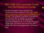 2007 2008 sar comment codes and text reference guide