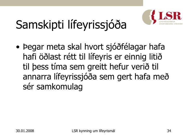 Samskipti lífeyrissjóða