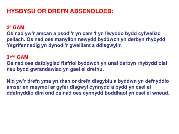HYSBYSU OR DREFN ABSENOLDEB: