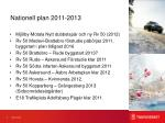 nationell plan 2011 2013