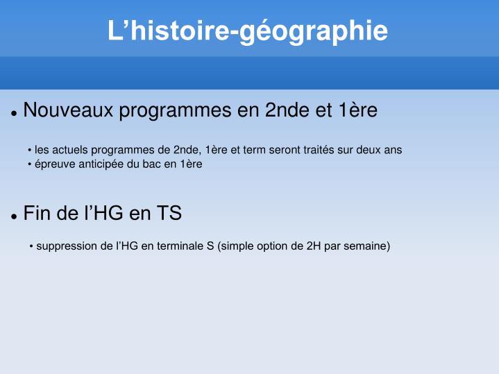L'histoire-géographie