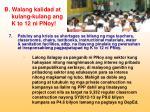 b walang kalidad at kulang kulang ang k to 12 ni pnoy10
