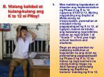 b walang kalidad at kulang kulang ang k to 12 ni pnoy2