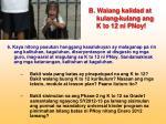 b walang kalidad at kulang kulang ang k to 12 ni pnoy3