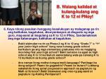 b walang kalidad at kulang kulang ang k to 12 ni pnoy4
