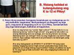 b walang kalidad at kulang kulang ang k to 12 ni pnoy5