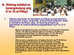 b walang kalidad at kulang kulang ang k to 12 ni pnoy7