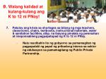 b walang kalidad at kulang kulang ang k to 12 ni pnoy9