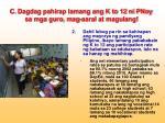 c dagdag pahirap lamang ang k to 12 ni pnoy sa mga guro mag aaral at magulang1