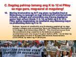 c dagdag pahirap lamang ang k to 12 ni pnoy sa mga guro mag aaral at magulang10