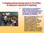 c dagdag pahirap lamang ang k to 12 ni pnoy sa mga guro mag aaral at magulang2