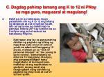 c dagdag pahirap lamang ang k to 12 ni pnoy sa mga guro mag aaral at magulang3