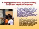 c dagdag pahirap lamang ang k to 12 ni pnoy sa mga guro mag aaral at magulang4