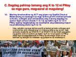 c dagdag pahirap lamang ang k to 12 ni pnoy sa mga guro mag aaral at magulang9