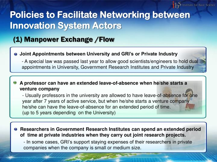 Policies to Facilitate Networking between