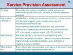 service provision assessment