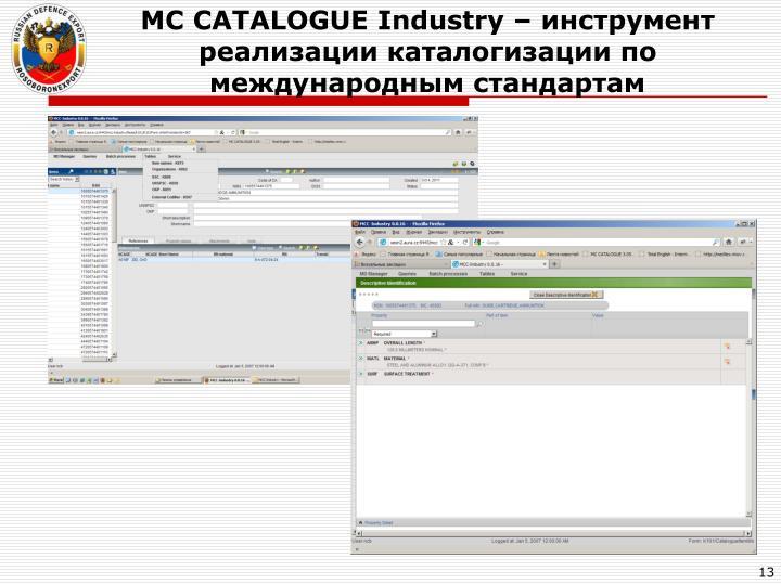 MC CATALOGUE Industry –